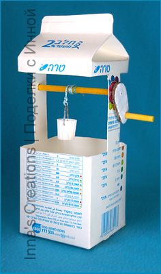 DIY Toy Water Well from Milk Carton